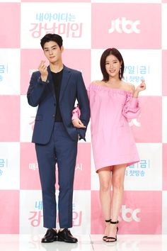 """Im soo-hyang, right, and cha eun-woo from astro pose at a press conference for jtbc's new drama """"my id is gangnam beauty"""" at amoris hall in time square, Korean Actresses, Asian Actors, Korean Actors, Actors & Actresses, Korean Drama Best, Korean Drama Movies, Korean Beauty, K Drama, Cha Eunwoo Astro"""