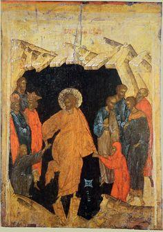 Vladimir & Suzdal Museum of History, Art and Architecture. Byzantine Icons, Byzantine Art, Christ Is Risen, Jesus Christ, Savior, Orthodox Catholic, Russian Icons, Orthodox Icons, Medieval Art