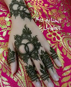 Mehndi design makes hand beautiful and fabulous. Here, you will see awesome and Simple Mehndi Designs For Hands. Circle Mehndi Designs, Khafif Mehndi Design, Finger Henna Designs, Arabic Henna Designs, Mehndi Designs For Girls, Modern Mehndi Designs, Mehndi Design Pictures, Mehndi Designs For Fingers, Beautiful Mehndi Design