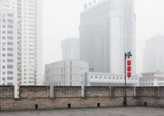 James Sebright, Beyond These City Walls, Photographie