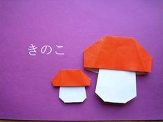 Origami: How to fold mushrooms Origami Envelope, Origami Heart, Origami Box, Origami Flowers, Simple Origami, Paper Crafts Origami, Diy Paper, Paper Art, Fall Crafts