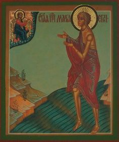 Mary walks on water St Mary Of Egypt, Walk On Water, Holy Cross, Orthodox Icons, Walks, Christ, Saints, Angels, Painting