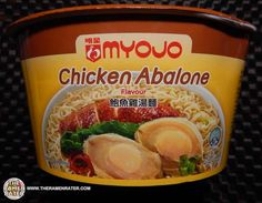 Meet The Manufacturer: #1886: Myojo Chicken Abalone Flavour - The Ramen Rater reviews this unique instant noodle bowl from Singapore