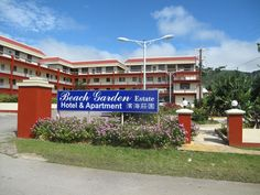Saipan Beach Garden Hotel and Apartment Northern Mariana Islands, Pacific Ocean and Australia Located in Garapan, Beach Garden Hotel and Apartment is a perfect starting point from which to explore Saipan. The hotel has everything you need for a comfortable stay. Free Wi-Fi in all rooms, daily housekeeping, laundromat, photocopying, printer are just some of the facilities on offer. Guestrooms are fitted with all the amenities you need for a good night's sleep. In some of the ro...