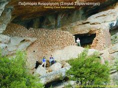 Sarantapicho History, Nature, Travel, Voyage, Viajes, History Books, Traveling, Historia, The Great Outdoors