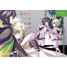 Doujinshi - Owari no Seraph / Owari no Seraph (Seraph of the End) x Hyakuya Michaela (俺が助けに行くから待ってろ。) / 貢ぎモノ