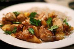 Куриная грудка с яблоком: диетический ужин на 5+