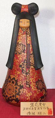 MUSEUM CLASS JAPANESE SOSAKU KOKESHI DOLL by WATANABE YUJI ( BEST DOLL )