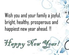 happy new year sms english 2018 happy new year sms happy new year images