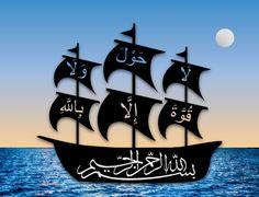 Bismillah - Islamische Grafik - My Islamic Art & Calligraphy - Dessin Bismillah Calligraphy, Islamic Art Calligraphy, Islamic Decor, Islamic Wall Art, Islamic Images, Islamic Quotes, Islamic Paintings, Iranian Art, Horse Art