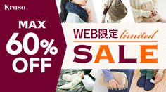 クラソ 最大60%オフセール Sale Banner, Web Banner, Electronics Sale, Sale Flyer, Party Banners, Graphic Design Typography, Banner Design, Ecommerce, Web Design