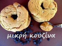 μικρή κουζίνα: Νηστίσιμα κουλουράκια με ταχίνι πορτοκαλιού και στ... Bagel, Bread, Food, Eten, Bakeries, Meals, Breads, Diet
