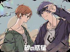 加工 Rap Battle, Persona 5, Manga, Touken Ranbu, Vocaloid, Neko, Anime Art, Singer, Drawings