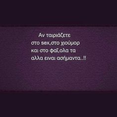 Greek Quotes, Laugh Out Loud, Self Love, Love Quotes, Funny Memes, Qoutes Of Love, Self Esteem, Quotes Love, Quotes About Love
