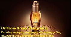 Oriflame Xrusa Stergiadou: Αποκτήστε το Έλαιο Soft Touch Eleo μόνο7,99 € απο ...