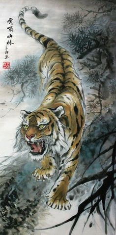 STUNNING ORIENTAL AISAN ART CHINESE WATERCOLOR PAINTING-Tiger King & Landscape