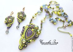 "Sets of handmade jewelry.  Jewelry Set ""Forward to spring !!!"".  Charles Zoe Magic beads and Soutache !.  Shop Online Fair Masters."
