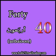 Live Arabic Courses We welcome you to our Live Arabic Studies Program. There are numerous people around the globe who desire to read, write, and speak the Arabic Language. If you are passionate about learning the rich Classical Arabic that is used in. French Grammar, Islamic Studies, Arabic Alphabet, Arabic Language, Learning Arabic, Learning English, Vocabulary, Waiting, Mood