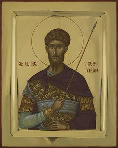 Expozitie 2018 - Lucrari Byzantine Icons, Byzantine Art, Orthodox Christianity, Religious Icons, Orthodox Icons, Christian Art, Me Quotes, Saints, Oil Paintings