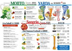 Menu Design, Food Design, Flyer Design, Drink Menu, Food And Drink, Milk Tea, Menu Restaurant, Party Drinks, Food Menu
