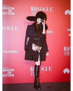 11/3 Fan Bingbing attended The 11th Anniversary Party of VogueChina#Vogue11thAnniversary  11/3 范冰冰出席#Vogue11周年庆 #VOGUE实力派2016 @bingbing_fan @voguechina @louisvuitton @debeersofficial  #FanBingbing #BingbingFan #范冰冰 #VogueParty #VogueChina #magazine #Vogue服饰与美容 #Party #LouisVuitton #LV #Debeers #China #beautiful #beauty #amazing #perfect #pretty #cool #handsome #omg #Queen #goddess #女神 #fashion #redcarpet #Beijing #北京