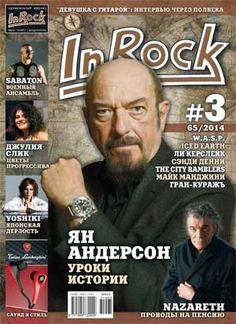 InRock № 3 (2014)