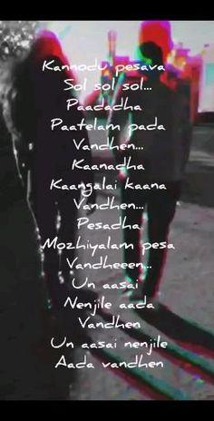 Tamil song 🎵