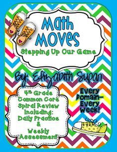 Fun in Room 4B: Math Moves: Stepping Up Our Game {4th Grade CCSS Spiral Review} Giveaway!!