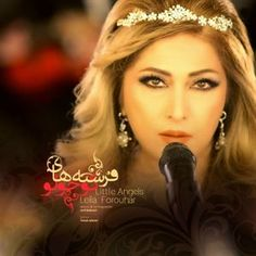 Download and Listen to the 'Fereshtehaye Kucholo' by 'Leila Forouhar' on Parmis Media Mobile
