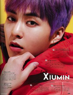 XIUMIN // CANCAM JUL
