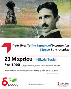 What is the most important document Today in History ?  20 MAR 1900 Nikola Tesla Gets its patent approval for his invention  of  Electricity Wirelles Transfer