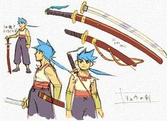 breath of fire 4 - Awesome concept design