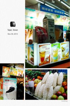 #FD1311 #Drink  台北西门町。鲜榨果汁还是珍珠奶茶?我选了。。。蜂蜜苦瓜水!