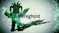 Bereghost is awesome