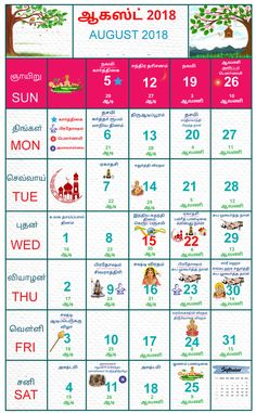 8 Best Free Printable Calendar Canada Images On Pinterest