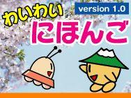 /// YYNIHONGO.JP /// - Learn Japanese online for Free