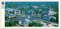 kyiv1982_otkrytka_vdnh.jpg (1197×569)
