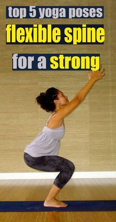 top 5 yoga poses for a strong flexible spine ~ Health Corridors Yoga For Beginners Flexibility, Yoga Poses For Beginners, Workout For Beginners, Yoga Poses For Men, Yoga For Men, Hata Yoga, Relaxing Yoga, Yoga For Weight Loss, Spine Health