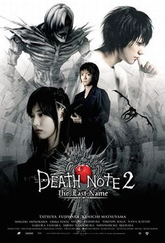 """デスノート the Last name - Death Note 2: The last name"" (2006)"