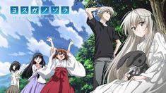 Indicações de Animes: Yosuga no Sora
