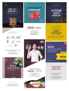어떻게 하면 더 와 닿을까? Web Design, Graph Design, Web Banner Design, Page Design, Digital Banner, Mobile Banner, Card Ui, Pop Up Banner, Event Banner