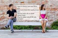 Best Hindi Love Status For Girlfriend Romantic Status, Status Hindi, Love Status, Girlfriends, Lettering, Cute, Kawaii, Drawing Letters, Boyfriends