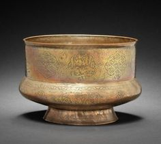 An engraved copper Bowl  Golconda, Deccan, 17th Century or later