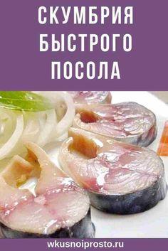 Meat Recipes, Seafood Recipes, Pasta Recipes, Low Carb Recipes, Cooking Recipes, Healthy Recipes, Tasty, Yummy Food, Russian Recipes
