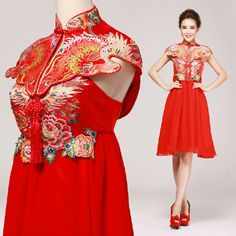 Vintage Style Red Embroidered Brocade A Line Knee Length Wedding Dress SKU-166108  - kinda like a Chinese dress....  but modified and hybrid of an American dress...