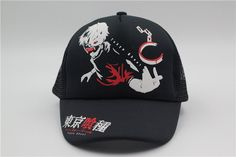 Relaxcos Tokyo Ghoul Ken Sun Hat Baseball Cap Cosplay Costume * You can find more details by visiting the image link.
