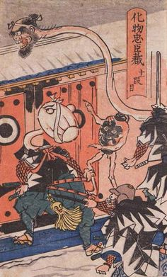 <化物忠臣蔵 十一段目 :  BAKEMONO CHUSHINGURA>  THE MONSTER'S CHUSHINGURA  KUNIYOSHI UTAGAWA  1798-1861  Last of Edo Period