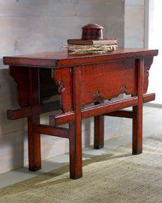 Antique Table. Asian home decor #vintage
