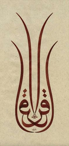 rikasmusings: absolutely beautiful and brilliantly designed! this says 'Iqra. - Paint My World - Painting Boy Islamic Art Calligraphy, Caligraphy, Arabic Tattoo Design, Islamic Patterns, Turkish Art, Arabic Art, Sufi, Art And Architecture, Art Forms