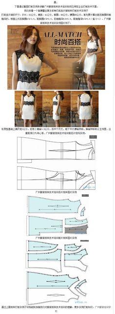 Sewing Pattern/Dress